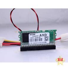 AXD-I40V-08SS2