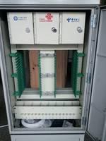 1200芯三网合一光缆交接箱 XH-GPX1200