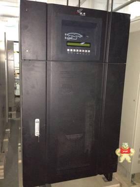 航特UPS电源60K