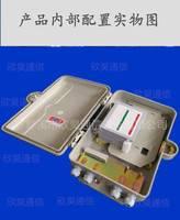 SMC16芯插片式光分器箱