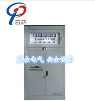 SDW/SBW系列三相补偿电力稳压器,输出稳定380V,君全电气,安全协力,优质服务商