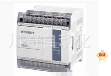 三菱PLC FX1N系列