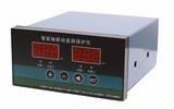 NC332Z智能轴振动监控仪