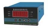 NC341智能单路振动监控仪