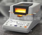厂家直销高精度0.001g优质红外水分仪,测定物质水分的化验仪器