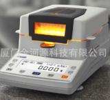 高精度药品卤素水分测定仪,0.001g快速水分测定仪