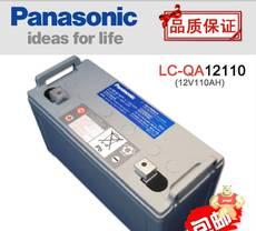 LC-QA12110