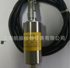 V10FNH-600-121振动速度传感器