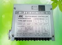精品AMP 35W/60W-1适用DC24V离合刹车器/拼板机专用控制器