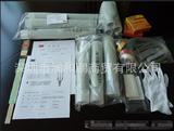 高压电缆附件、3M电缆附件