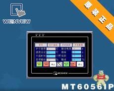 MT6050iP
