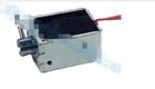 电磁铁拉动式,机柜锁, 框架尺寸:26*20*44.4mm 总重量:96g