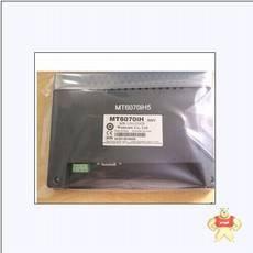 MT6070iH5