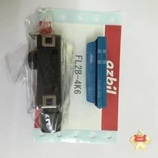 FL2B-4K6