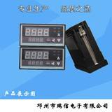 智能温控仪/数显温控表/温控器XMTD-7000/7411/