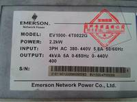 EV1000-4T0022G优质变频器就买艾默生