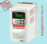 EV1000-2S0022G变频器质量好价格低