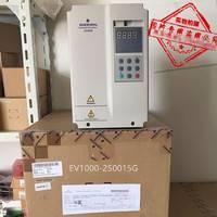 EV1000-2S0015G艾默生变频器原装现货