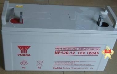 汤浅NP120-12 低价销售