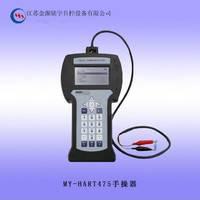 特价直销HART475手操器 375手操器全能版 手持现场通讯器