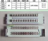 DDF数字配线架(8系统/10系统/16系统/20系统/24系统)