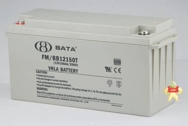 FM/BB12150(12V150AH) 原装正品