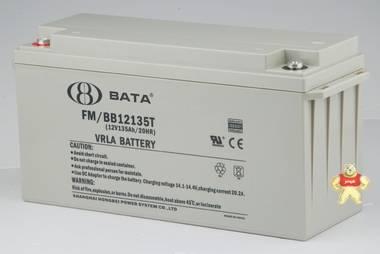 FM/BB12135T(12V135AH)原装正品