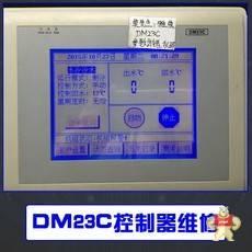 DM23ASCCH-F12M