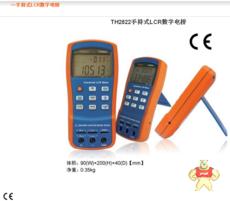 TH2822-100-1kHz