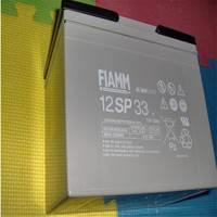 非凡蓄电池12sp33价格