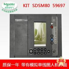 KITSDSM80