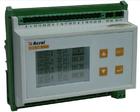 安科瑞AMC16B-1I9 电源分配列头柜监测装置  485通讯