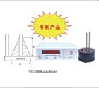 沪光YG108A-4a/YG108A-4b/YG108A-4c/YG4a/4b/4c型线圈圈数测量仪