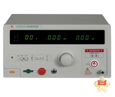 CS2670AX-5000V