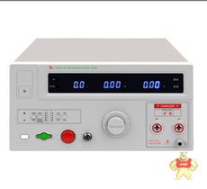 CS2671B-0-50/10AC/DC