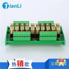TL10A-10R1 V1.1