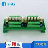 原装正品TL10A-12R1 V1.1 12路和泉一开独立继电器模组 PLC放大板