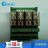 TL10A-4RR-3二开二闭OMRON继电器模组 PLC放大板 CE认证