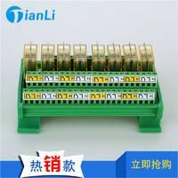 热销TL10A-8RR-3 8路二开二闭和泉继电器模组 PLC放大板 批发
