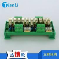 原装正品TL10A-10R1 V1.0 10路和泉一开公共点继电器模组厂家批发
