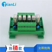 TL10A-6R1 V1.1 6路一开独立继电器模组 天立PLC放大板批发 AC220