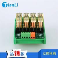 TL10A-4R3 4路一开一闭原装正品和泉继电器模组 PLC放大板 CE认证