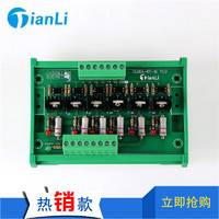 新款6路带座晶体管放大板 6路PLC放大板 TL06A-6TPLC放大板批发