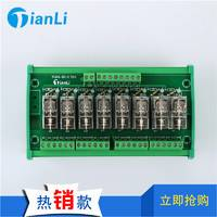 TL10A-8R1 V1.0 8路原装进口OMRON一开一闭继电器模组PLC放大板