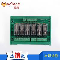 促销10套送1套220V6路OMRON一开一闭继电器模组 220V继电器模组