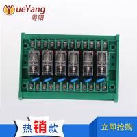 促销买10送1 220V6路10A继电器模组 6路220V日式继电器模组一开