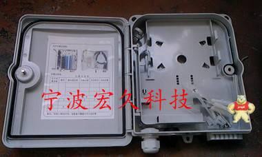 室外分光箱.插片式分光箱.插卡式光分路器箱/光纤分纤盒/1分8