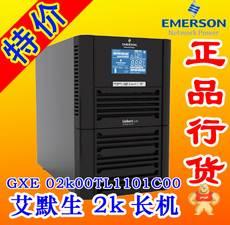 GXE02k00TL1101C00-2KVA/1600W