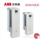 ABB变频器ACS510系列/ACS510-01-03A3-4/1.1KWAC380V风机水泵专用