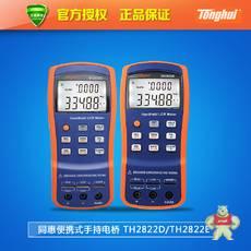 TH2822E